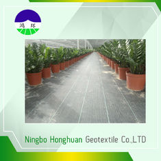 Chiny 110gsm Split Film Woven Geotextile , Geotextile Stabilization Fabric For Weed Control dostawca