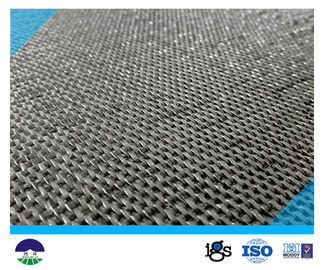 Chiny 105/84kN/m PP Monofilament Woven Reinforcement Geotextile Fabric For Geotube dystrybutor