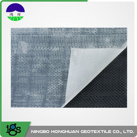Chiny White Nonwoven Composite Geotextile Film Drainage For Sea Embankment dystrybutor